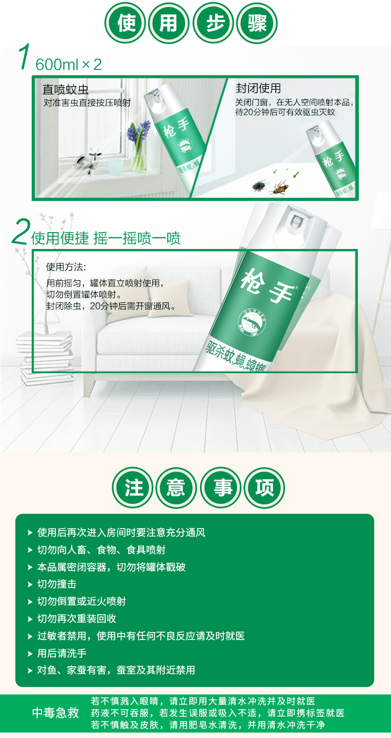 https://xiaoba.shall-buy.com/attachment/images/12663/2019/07/bOp77CClglDplO3735mpf7P747gBLC.jpg