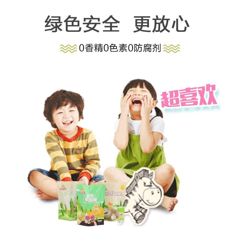 https://xiaoba.shall-buy.com/attachment/images/13190/2019/06/cfpFFCC7XzBXC67Dpp66DuTJ8Ftn6U.jpg