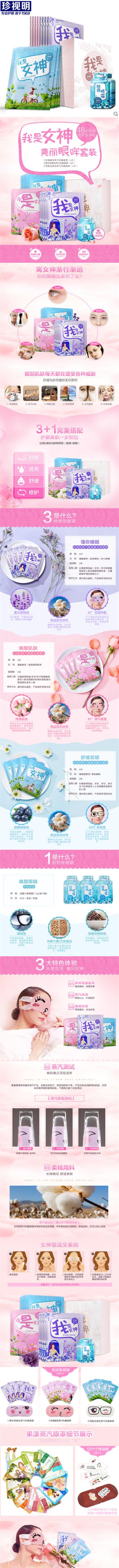 https://xiaoba.shall-buy.com/attachment/images/13937/2019/07/M69iZl6d9z6q6v2VwJ7066sWYQ2sh5.jpg