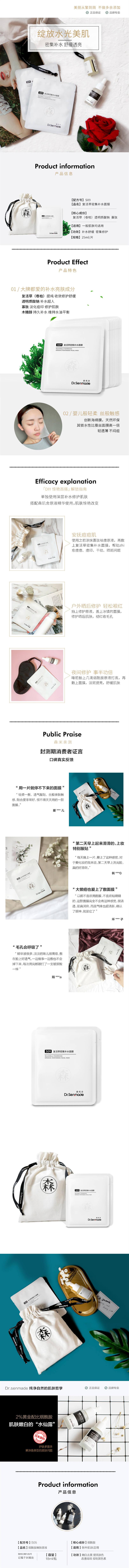 https://xiaoba.shall-buy.com/attachment/images/13937/2019/07/OFE7e0a159eh79ZJZaO7eU3798eU93.jpg