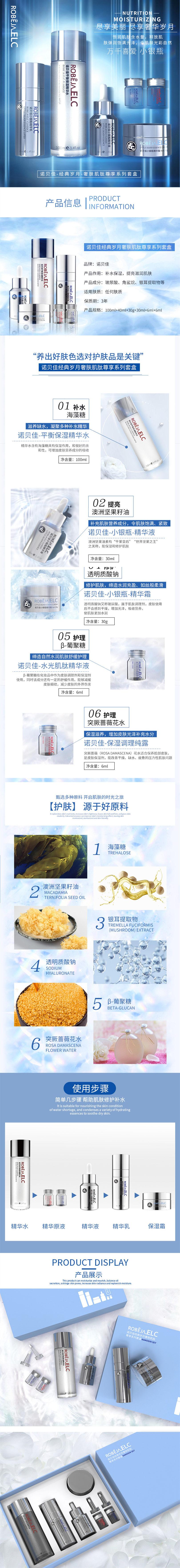 https://xiaoba.shall-buy.com/attachment/images/13937/2019/07/ap5P4bfKNNCNbNfcBpJkjN9n7NQZ4Q.jpg
