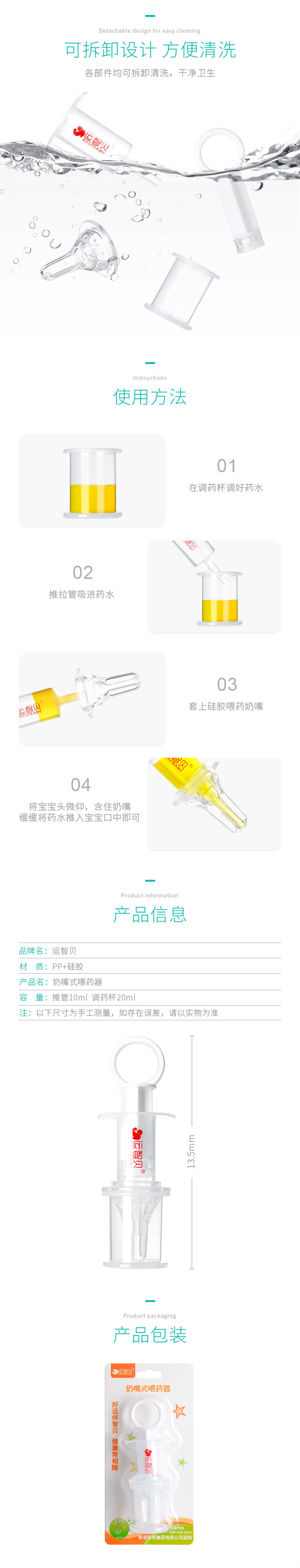 https://xiaoba.shall-buy.com/attachment/images/13938/2019/07/D1FTf6u4Y6nop4Jo464NTFZoKyjzWn.jpg