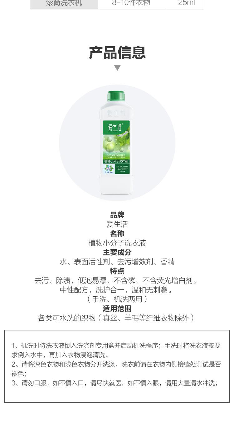 https://xiaoba.shall-buy.com/attachment/images/14953/2019/05/hR75z8BTtTYI6Rf0pfIia6W8CCP59C.jpg