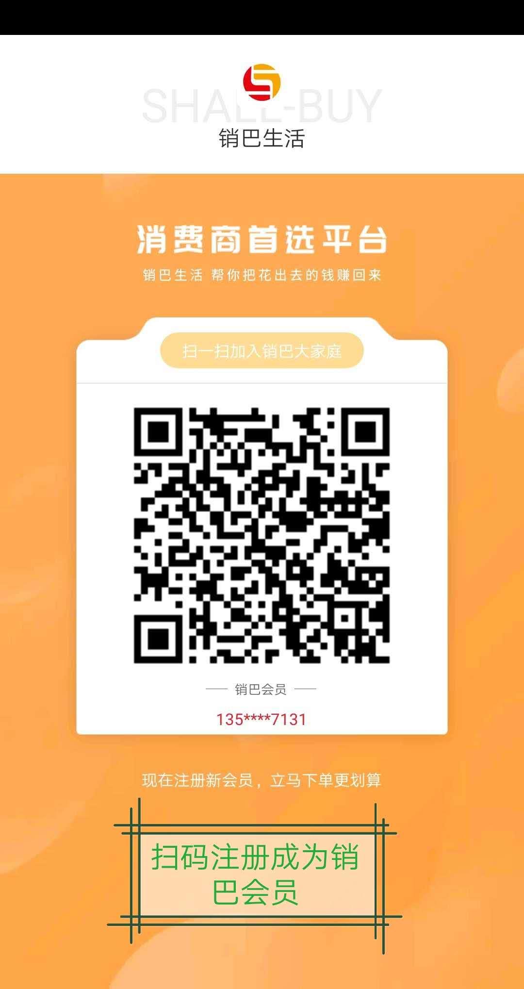 https://xiaoba.shall-buy.com/attachment/images/15161/2019/05/LA51a52ZRr21H552zHSRbbz5RrkJbJ.jpg