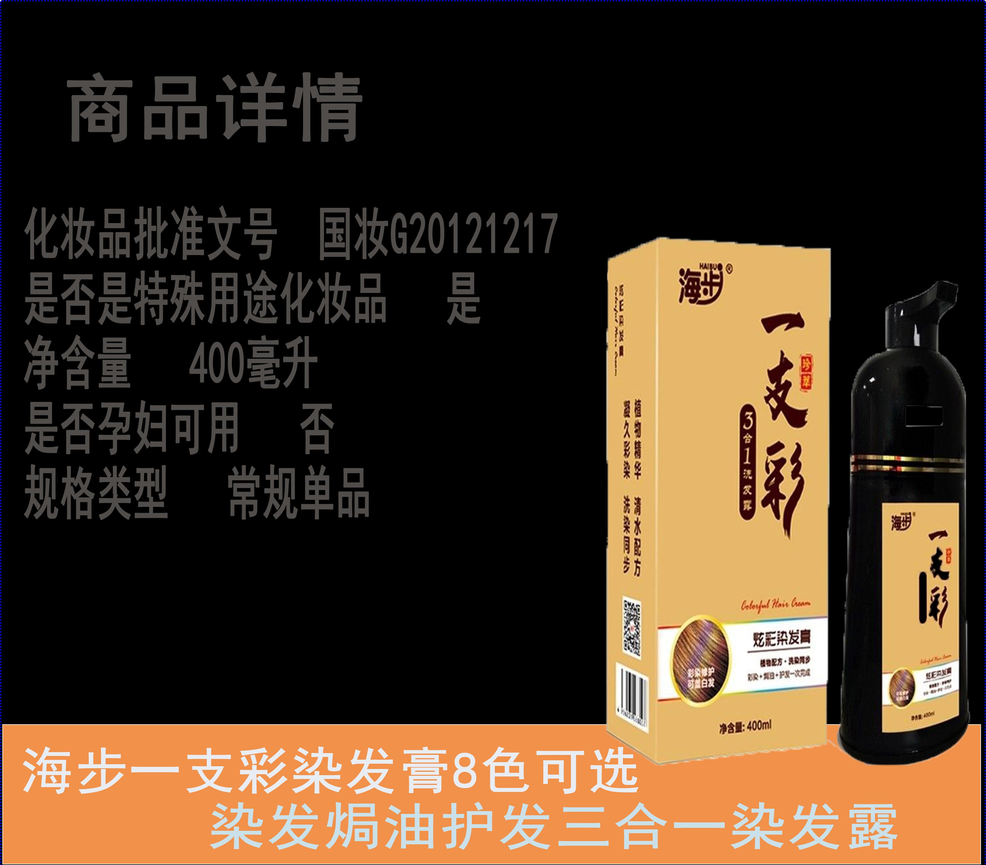 https://xiaoba.shall-buy.com/attachment/images/16753/2019/06/Y8BEMLq8MzyEK5EsslKq8p65QYqp8Y.jpg