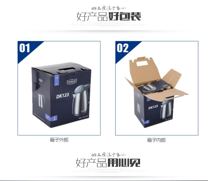 https://xiaoba.shall-buy.com/attachment/images/16803/2019/06/bqJplzAf6e7ZlJEQBQuapy11y6P61Z.png