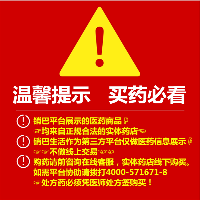 https://xiaoba.shall-buy.com/attachment/images/27519/2020/02/aYebRUEBU29bKeE9Y9USe9BB9J9Ez3.png