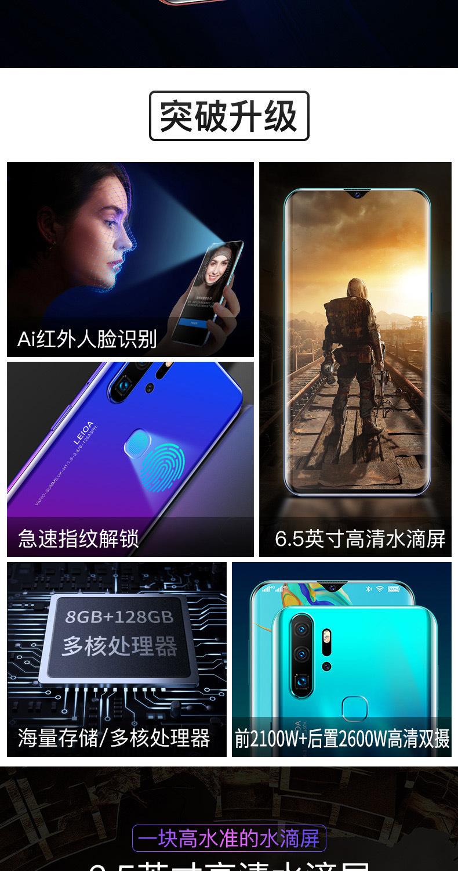 https://xiaoba.shall-buy.com/attachment/images/31067/2020/02/HYQ298Y8wuKzL69e94ktQ2588R5rrx.jpg
