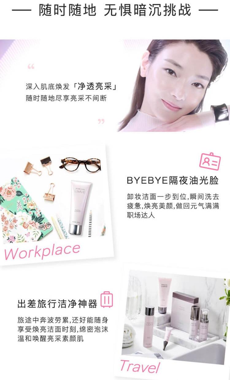 https://xiaoba.shall-buy.com/attachment/images/4115/2019/05/U0JS03zlPs0R80080kLRPK00h20qGq.jpg