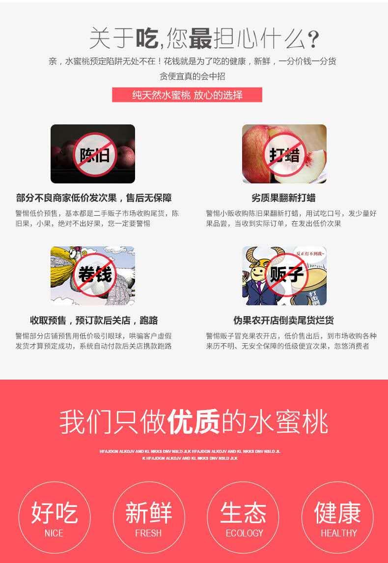 https://xiaoba.shall-buy.com/attachment/images/4663/2019/06/nY3DG3Yi3HIYyhH9d3zZSygNdHVikG.jpg