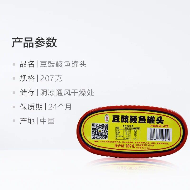 https://xiaoba.shall-buy.com/attachment/images/8274/2019/07/DdvyD9F9W9J0fd8V9c8jfFYc9gYBW8.jpg